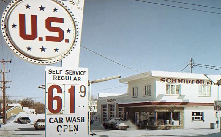 US Venture gas station